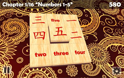 language-mahjong-2013-08-30