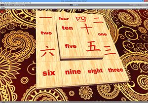 languageMahjongNr1-10